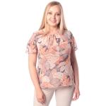 Блузка Лорен №2 бб17 шифон цвет персик
