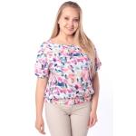 Блузка Серенада бб20 штапель цвет мультиколор (разноцветный)