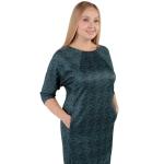Платье АУРЕЛИ бб91