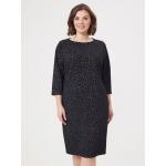 JADO Платье 220-02-08 черное