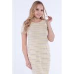Платье Сабрина №5