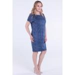 Платье Луиза №5 бг56