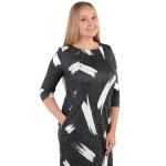 Платье Рондо №5 бв05