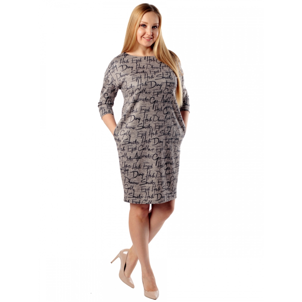 Платье Манон №5 г04 вискоза цвет бежевый