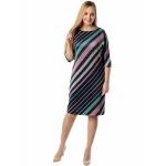 Платье ЭМИЛИ в79 вискоза цвет мультиколор