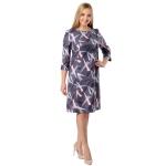 Платье Аманда в96 вискоза цвет мультиколор