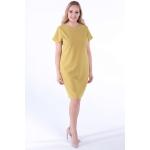 Платье ДЭЛИНА а67