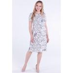 Платье Розита №2 бг73