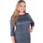 Платье МЕЙБЛ бб59