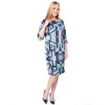 Платье ЭМИЛИ в44 вискоза цвет морская волна