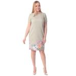 Платье Пенелопа г73 вискоза цвет оливковый