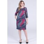 Платье Рондо №6 бв49