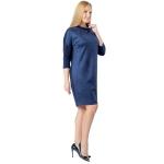 Платье Моник а79 вискоза цвет синий