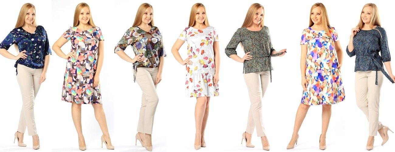 Каталог Женской Одежды Недорого
