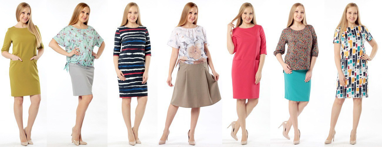 Женская Одежда Оптом От Производителя Купить Россия