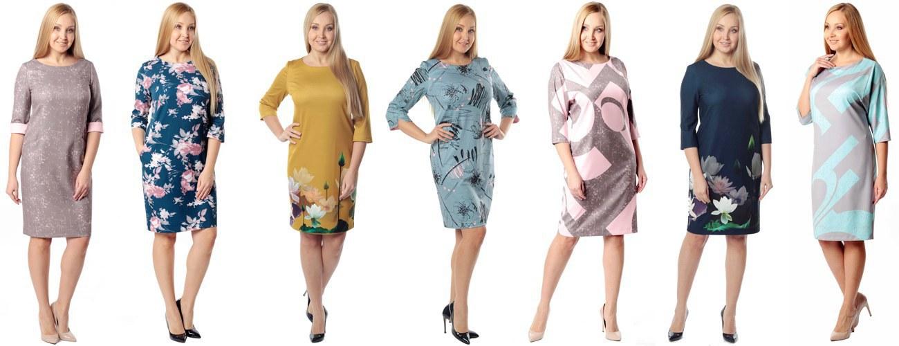 Женская Одежда От Производителя Россия Купить Оптом
